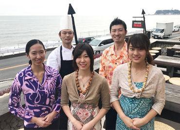 【カレーレストランStaff】海外旅行中のような非日常が味わえる♪♪ビーチ帰りのお客さまやお祝い・女子会etc…≪とにかく笑顔が溢れるお店です★≫