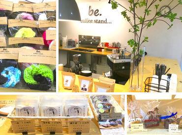 ↑こんなものを作ってます♪ カフェに出品するための雑貨作りを 見守り・サポートするお仕事です! <未経験OK・スキル不要>
