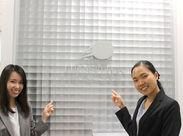 株式会社フロンティアでは多数勤務地でお仕事紹介可能!! 働きたい!と思えるところがきっと見つかる!!