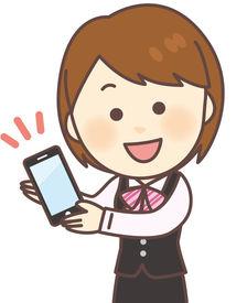 【販売STAFF】《インターネットやスマートフォンの販売》家電量販店や携帯ショップにて販売業務がメイン★\未経験歓迎◎週休2日/