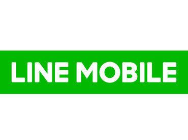【LINEMOBILEのご案内】しっかり稼げる&厚待遇のLINEMOBILEで働こう♪未経験からも丁寧な現場サポートでキャリアアップ可能!