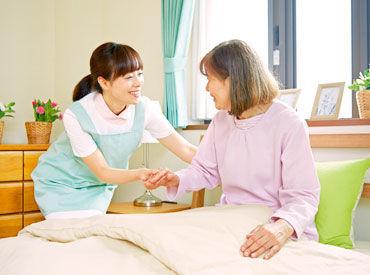 「介護福祉士」などの資格をお持ちの方は 活かせますよ◎ 社保完備や健康診断もあるので 待遇面も充実♪ ※写真はイメージ