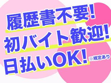 【軽作業】印刷物のカット☆未経験者でも出来ちゃうカンタン軽作業!