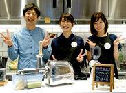 «11月1日、浜松町にNEW OPEN★» 社割でお得に飲めたり、新メニューの試飲ができたり…うれしいスタッフ特典あり♪