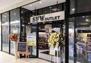 NEWバイトはココで決まり♪ 【ショッピングセンター内】のお店★ 出勤の前後にお買い物や、食事も楽しめちゃいますよ◎