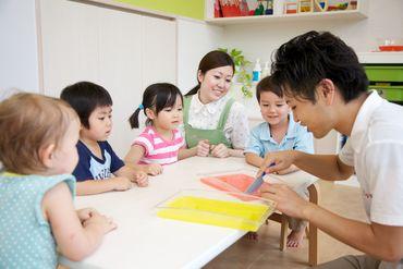 保育園お仕事なので 毎日子どもたち囲まれ楽しい職場です**