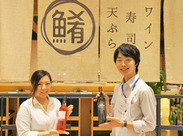 「ワイン」×「日本酒」×「お寿司」…≪寿司バル≫でお仕事しませんか?勤務スタート時期は応相談◎