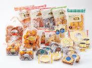 バウムクーヘン/マフィン/プチケーキ パウンドケーキ/マドレーヌetc… 人気商品がいっぱい! お得に購入できる社割もあります☆