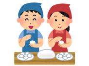 12/15~12/30だけの短期バイトです!! 学生さん大歓迎★ 履歴書ナシで気軽に始められますよ~! 昼・夜はお弁当あります☆