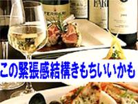 【朝食サービスSTAFF】\大阪市内の人気ホテル★/無理なく働ける!!≪短期&週1日~OK≫朝食だけ♪午後からはフリータイム!