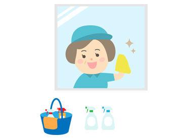<来宮駅から徒歩8分> 熱海市のマンション清掃のお仕事です♪ チームでお仕事をするから、困った時はスグに聞けて安心♪