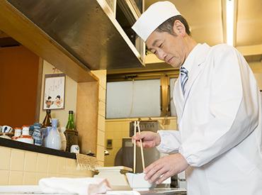 【板前・寿司職人】小田原◆グルメ回転寿司の調理・職人◆月9日休!◆賞与年2回