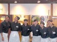 ≪フリーター・学生さん大歓迎≫ここで出会ったスタッフたちは皆仲良し♪笑顔いっぱいの環境で一緒にお仕事しませんか?
