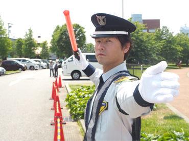 最大級の交通誘導警備会社☆ アルバイト・パートさんだけでも約200名在籍! 好きな時に稼げるのが魅力!