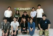 私たちと一緒にエレメントを盛り上げましょう!!