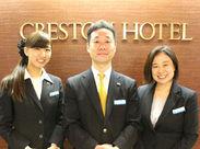 経験者はもちろん、ホテル業界未経験の方も歓迎! あなたの「笑顔」をお客様の心の中に残しましょう♪