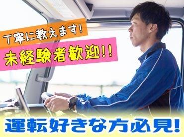 【軽四ドライバー】【佐川急便の軽四ドライバー】NEWスタッフ大募集!!未経験でもできるオシゴト!<AT免許があればOKです!>