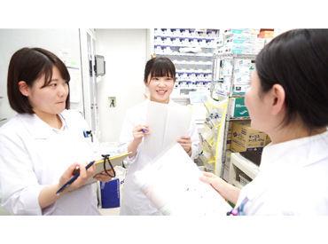埼玉県を中心に店舗を展開する、 地域密着型の薬局です! 初めての方もしっかりフォローしますので、 ぜひご応募ください♪