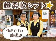 """★老舗とんかつ店""""まい泉""""で新規スタッフを募集!バイトが初めての方にも優しい、笑顔溢れる温かいお店です◎"""