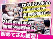 女の子に大人気の雑貨屋さんで、カワイイ物に囲まれながら働ける☆*+。
