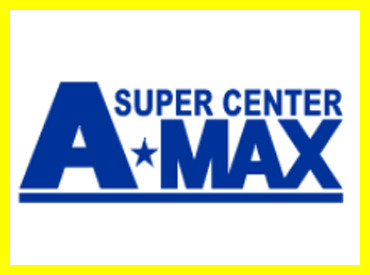 A★MAX一宮店併設の畜産センターでのお仕事♪ 完全裏方だから接客なし!安心して働けます◎