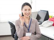 <夕方16時半>までの勤務なので、主婦さん活躍中☆彡 カンタンな事務のオシゴト♪※画像はイメージです
