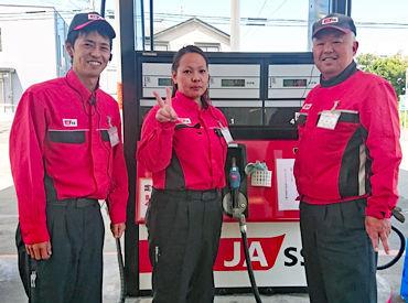 【ガソスタSTAFF】≪JAグループが経営するガソリンスタンド≫学生・フリーター歓迎♪有給制度や社員登用制度もあり長く働ける環境です!