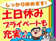 未経験から始められる軽作業のオシゴト♪♪ 空調完備の快適な職場!!