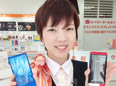 【ケータイ販売Staff】.o。*:.●。時給1000円~/週3~の自由シフトで働けます!.o。*:.●。未経験OK 交通費全額支給