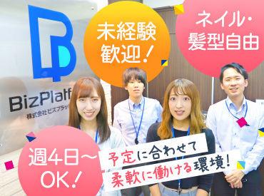 学生や主婦さん、フリーターさんなど、幅広く活躍中!オフィスもきれいで働きやすいです◎ 和歌山市在住の方歓迎★!