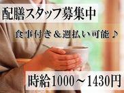 \\無料の着物貸出&着付け研修あり☆//