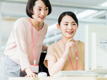 \好待遇で働ける/ 高時給・社会保険加入etc. 20~30代のスタッフが多めの 穏やかな雰囲気です◎ ※写真はイメージ