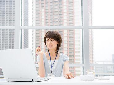 【事務Staff】12月下旬に虎ノ門40MTビルにお引越し★*ピカピカのオフィスで働こう♪残業なし&駅直結&シフト柔軟対応で働きやすさバッチリ◎