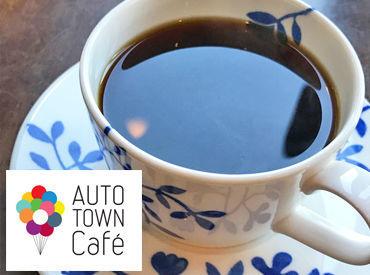 コーヒーが好きな方も、車が好きな方も、 もちろん、そうでない方も、誰でも大歓迎! オシャレ×カッコいいCafeで働きませんか♪
