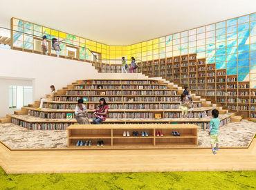 たとえばコーヒーを飲みながら読書を楽しむ、 そんな居心地の良い空間を創っていきます
