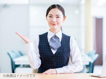<30~50代主婦スタッフ活躍中> 米沢病院での医療事務をお任せします◎ 明るい対応できる方大歓迎♪*