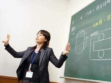 \授業の進め方もお教えします◎/ 未経験の方も安心して授業が進められるよう、研修で丁寧にお教えします♪
