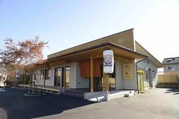 ◆2019年12月OPEN◆ オシャレな雰囲気と、和モダンのコラボ*.゜ 地元甲州料理やおでんと日本酒が美味しい居酒屋☆