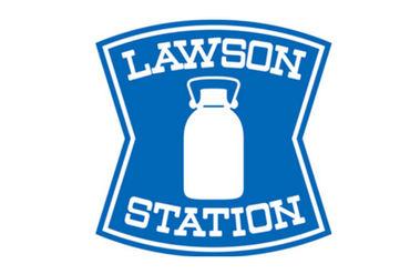 """""""まちのほっとステーション""""ローソンです。"""