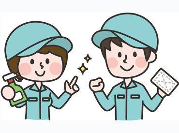 「岡山市立市民病院」で、清掃のお仕事♪ 柔軟シフトだから、「週0日」もご相談いただけます! もちろん、8hのガッツリ勤務も◎