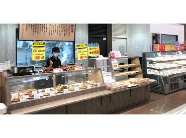 """【お惣菜屋さんの老舗""""銀座惣菜店""""】 『時短勤務』or『しっかり勤務』 ライフスタイルに合わせてどちらもOK♪"""