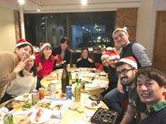 STAFF同士はとっても仲良し★お休みの日には、みんなで集まってPartyをすることも◎まるでインターンみたいなバイトです♪