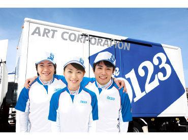 【 私たちと一緒にお仕事しませんか♪】引越補助のお仕事は、お客様の新たなスタートをお手伝いするサービス業です♪