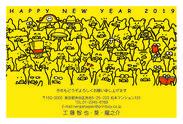 かわいくてオシャレなデザイン年賀状が毎年大人気のプリントボーイ★この時期だけの短期集中でお手伝いをお願いします!