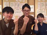 ☆一緒に楽しく働こう♪☆ 学生スタッフ多数活躍中!