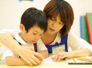 子どもの成長と笑顔がやりがい(*^^*) 週1日4h~で働けるから主婦(夫)も安心★ ※業務委託のため、上記は目安となります