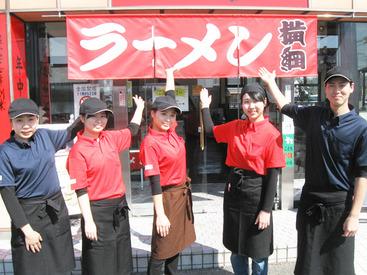 【ホール】ラーメン横綱 南IC店が…新しくなって帰ってきました♪店内はもちろん!厨房内やスタッフルームもピカピカです!!