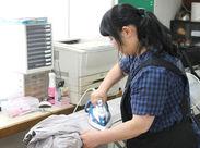 安心・安定の東京ガスグループ!ノビノビした環境で安定して働けます♪ 未経験OK!普段の洗濯・アイロン掛けができればOK◎