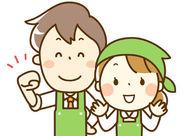 ≪高校生OK★学生大歓迎!!≫ 週2~OK!平日のみでも土日のみでも◎ 学校終わりにも働きやすい遅番の募集です☆