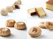 一度はお土産でもらったことがあるかも♪奈良で古くから愛される和菓子屋さんでお仕事◎